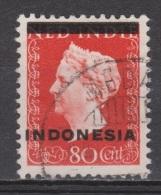 Nr. 354 Indonesie 7 Used ; Hulpuitgifte 1948 FIRST STAMPS OF INDONESIA, LOOK FOR MORE !! - Indonésie