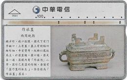 Taiwan - Chunghwa Telecom - LG - Ancient Handmade Art 1 - 761E - 1997, 100U, Used - Taiwán (Formosa)