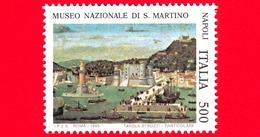 Nuovo - MNH - ITALIA - 1995 - Museo Nazionale San Martino Di Napoli - Tavola Strozzi - 500 - 6. 1946-.. Republic