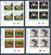 2012  - BLOC DE 4 TIMBRES NEUFS  N° 4650 A 4653 - EMISSION CONJOINTE AVEC HONG KONG - 2010-....
