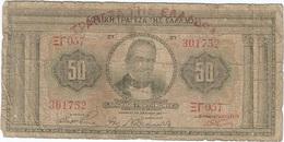 Grecia - Greece 50 Dracmas 24-5-1927 Pk 97 A.3 Resello Nuevo Banco Sobre Pick 90 Ref 915-2 - Grecia