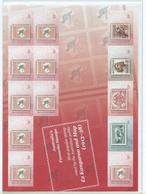Australia 2009 Post & Stamp Anniversary Self Adhesive Souvenir Sheet Of 13 MNH - Mint Stamps