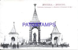 126476 RUSSIA MOCKBA MOSCOW MONUMENT ALEXANDRE II  POSTAL POSTCARD - Russland