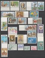 UKRAINE 1995 Complete Year Set / Vollständiger Jahressatz / L'ensemble Année Complète: 24 Stamps **/MNH - Oekraïne