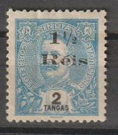 INDIA CE AFINSA 166 - NOVO SEM GOMA - India Portuguesa