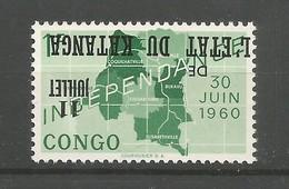 Katanga Congo Belge COB 42 Surcharge RENVERSEE  MNH / ** 1960 Signé - Katanga
