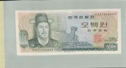 Billet De Banque The BANK OF KOREA 500 Won CORÉE DU SUD  1973  DEC 2019 Gerar - Corée Du Sud