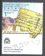 LSJP ISRAEL BAR KOKHBA LETTERS, 134 CE 2008 - Israel