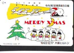 NOËL WEIHNACHTEN (2199) CHRISTMAS KERST NAVIDAD NATALE - Natale