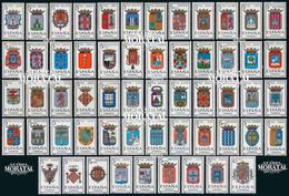 1962-66 España  Ed Escudos Escudos Completa Escudos **MNH Perfecto Estado, Nuevo Sin Charnela  (Edifil) - 1931-Hoy: 2ª República - ... Juan Carlos I