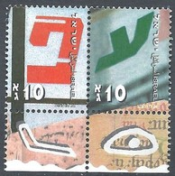 LSJP ISRAEL 2001 Hebrew Alphabet - Nuevos (con Tab)