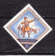 Mongolie, Mongolia, Tir à L'arc, Cheval, Horse, Archery - Tiro Al Arco