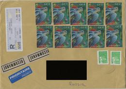 2007 FRANCE Addressed Registered Cover. 10 Stamps Mi3622 La Tortue / Turtle; 2 Stamps Marianne (perf & Imperf). - France