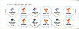 China 2019 Z-52 Emble Of BeiJing 2022 Olympic Winter Game And  Paralympic Winter Game And Volunteer Stamps Half Sheet - Inverno 2022 : Pechino