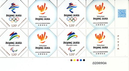 China 2019 Z-52 Emble Of BeiJing 2022 Olympic Winter Game And  Paralympic Winter Game And Volunteer Stamps Block B - Inverno 2022 : Pechino