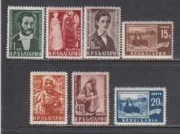 Bulgaria 1950 - Paintings, Mi-Nr. 731/37, MNH** - 1945-59 República Popular