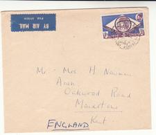 Ethiopia / Eritrea / Airmail / Printed Matter / Maps - Ethiopia