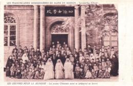 Chine - TAI UIEN FOU -  Les Jeunes Chinoises Se Preparent Au Brevet-  Les Franciscaines Missionnaires De Marie - Cina
