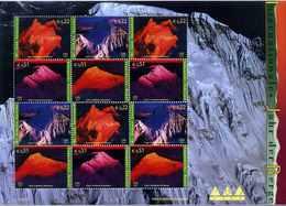 UNO WIEN 2002 Nr 363-366 Postfrisch (111234) - UNO