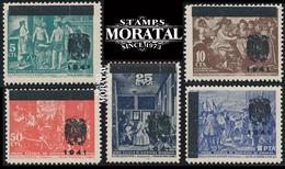 1941 Espagne  Yv 0 Peintures De Velazquez  **SC TTB Très Beau, Neuf Sans Charnière  (Yvert&Tellier) - Wohlfahrtsmarken