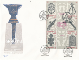 1990 Espagne  Yv 2675/2680 Feuille Fer Artisanats Cachet (Premier Jour) TB Beau (FDC)  (Yvert&Tellier) - FDC