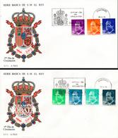 1989 Espagne  Yv 2616/2618, 2623/2626 Juan Carlos I Rois Cachet (Premier Jour) TB Beau (FDC)  (Yvert&Tellier) - FDC