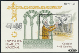 1986 Spain  Sc 2490 Sheet Exfilna'86 Exposition **MNH Very Nice, Mint Hever Hinged  (Scott) - 1931-Today: 2nd Rep - ... Juan Carlos I