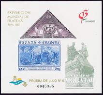 1992 Spain  Sc 0 PO Granada  **MNH Very Nice, Mint Hever Hinged  (Scott) - Feuillets Souvenir