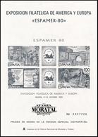 1980 Spain  Sc 0 PO Espamer'80  **MNH Very Nice, Mint Hever Hinged  (Scott) - Hojas Conmemorativas