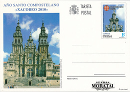 2010 Spain  Sc 0 Cathedral Of Santiago De Compostela  **MNH Very Nice, Mint Hever Hinged  (Scott) - Maximum Cards
