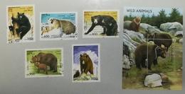 AFGANISTÁN AFGHANISTAN 1996 ANIMALES SALVAJES (OSOS) WILD ANIMALS (BEARS) FAUNA FAUNE WILDLIFE SERIE COMPLETA - Afghanistan