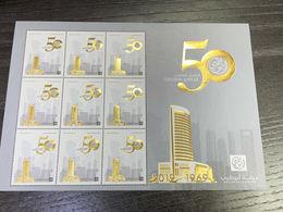 UAE 2019 United Arab Emirates Gold Embossed Stamp Novelty 50th Chamber Commerce - Ver. Arab. Emirate