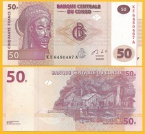 D.R. Congo 50 Francs P-97A 2013 UNC Banknote - Congo