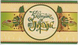 Europa Cept 2012 Ukraine Booklet ** Mnh (45443) - Europa-CEPT