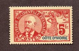 Cote D'ivoire N°35 N* TB Cote 130 Euros !!! - Unused Stamps
