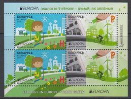 Europa Cept 2016 Belarus M/s ** Mnh (45445B) - Europa-CEPT