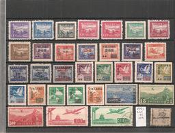 Chine -  Obliteres  -   33 Stamps    -  Philatelie° JP - Autres
