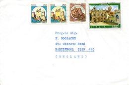 ITALIE. N°1625 De 1984 Sur Enveloppe Ayant Circulé. Chartreuse De Padula. - Abbazie E Monasteri
