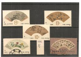 Chine -  Obliteres Et Neufs -   5 Stamps    -  TTB -  Philatelie° JP - 1949 - ... République Populaire