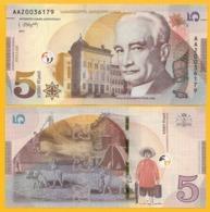 Georgia 5 Lari P-76 2017 UNC Banknote - Georgia
