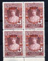 Sello Nº 351  En Bloque De 4. España - 1889-1931 Kingdom: Alphonse XIII