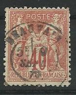 FRANCE  N° 70  Oblitere - 1876-1878 Sage (Type I)