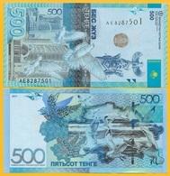 Kazakhstan 500 Tenge P-48a 2017 UNC Banknote - Kazakhstan