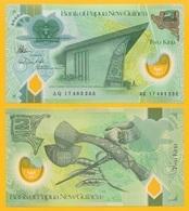 Papua New Guinea2 Kina P-new 2017 (2018) UNC Polymer Banknote - Papua New Guinea