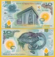 Papua New Guinea10 Kina P-48 2015 Commemorative UNC Polymer Banknote - Papua New Guinea