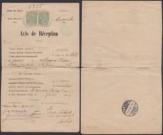 CONGO FRANCAIS 1897 5c NON DENTELE 2X SUR AVIS DE RECEPTION DE MASSABE 08/06/1897 VERS ALLEMAGNE RRR (DD) DC-5232 - Congo Français - Autres