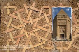 Azerbaijan Stamps 2019 NAKHCHIVAN The Mausoleum Of Yusif Ibn Kuseyir. Architecture Islam - Azerbaijan