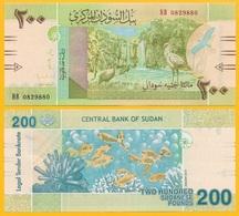 Sudan 200 Pounds P-new 2019 AUNC Banknote - Sudan