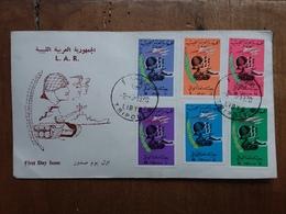LIBIA 1970 - F.D.C. Forze Armate + Spese Postali - Libia