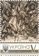 Ukraine 2019, Painting, A. Durer, 1v - Ukraine